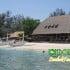 Menyelusuri Karakteristik Gili di Gili Sister's Pulau Lombok